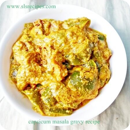 capsicum curry for chapathi | capsicum gravy for chapathi