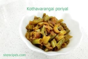 Kothavarangai-poriyal-beans-curry